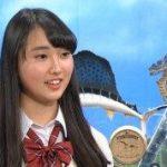 青木珠菜の学校は横浜女学院で彼氏は?身長や脚の画像。