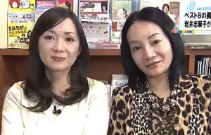 iwaishimako3