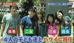 「花田美恵子 子供」の画像検索結果